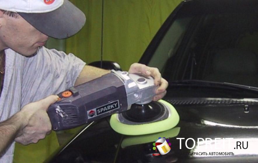 полировка авто после покраски