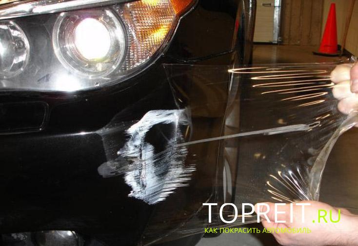 нанесение защитной пленки на бампер автомобиля