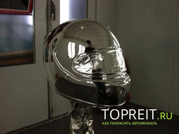 шлем в хроме
