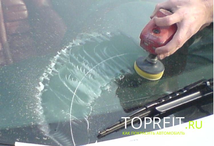 Как заполировать царапины на стекле автомобиля своими руками