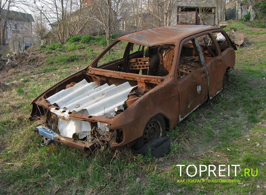 коррозия уничтожила авто