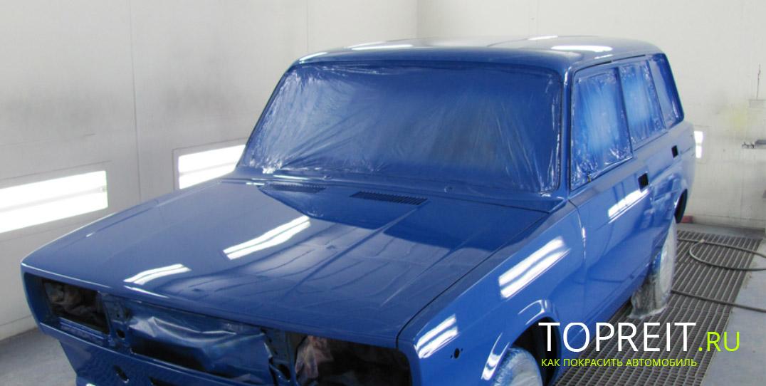красим машину в синий цвет
